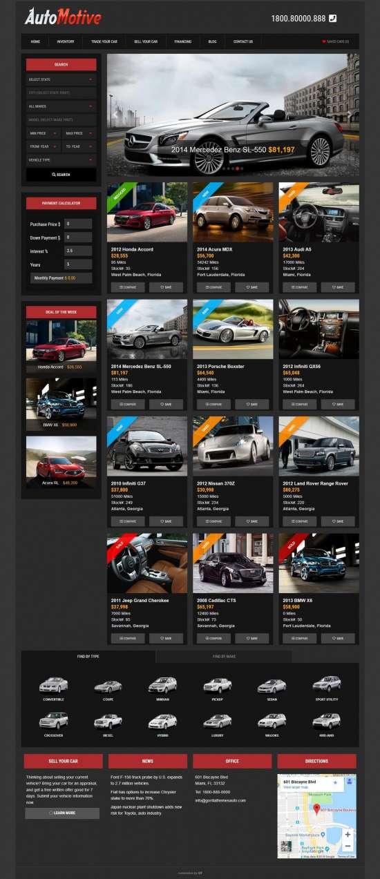 automotive–car dealership wordpress theme 550x1273 - Automotive Car Dealership WordPress Theme