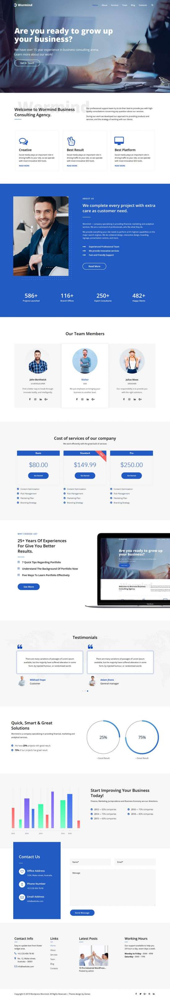 wormind wordpress theme 01 550x3217 - Worming WordPress Theme